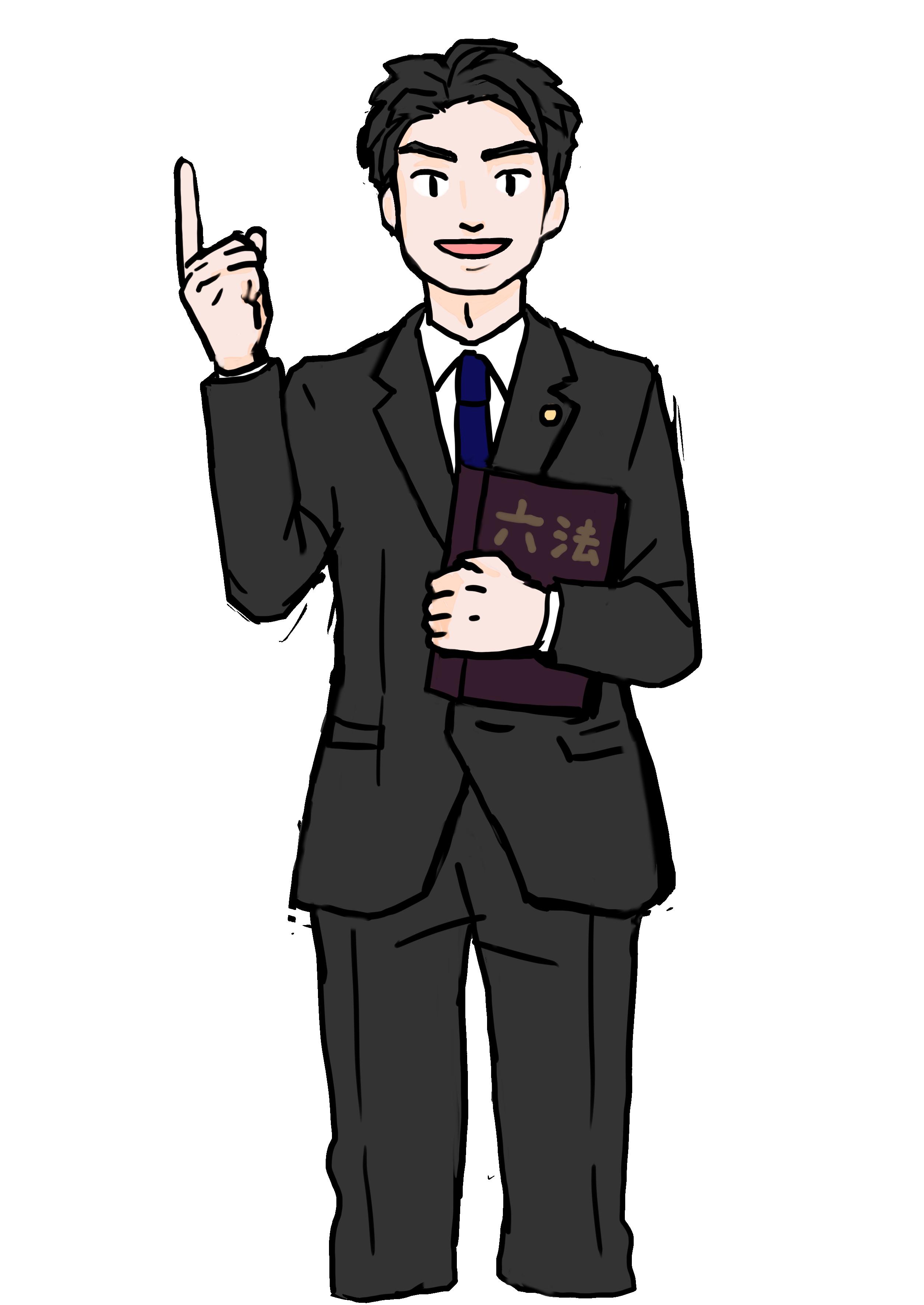 キャプチャ写真:株式会社大幸 イラスト